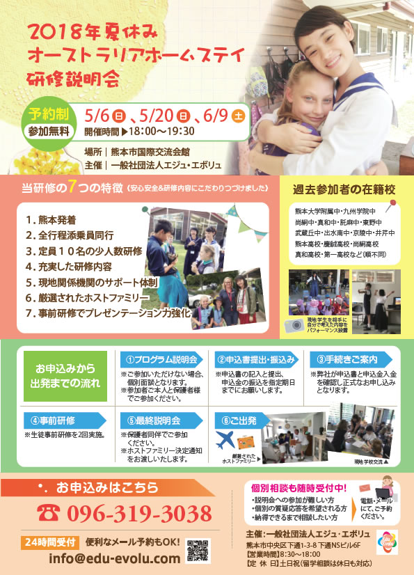 20180425_event